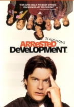 Arrested Development season 1