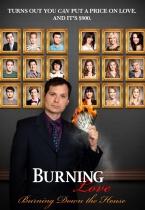 Burning Love season 3