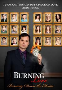 Burning Love season 3