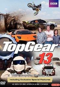 Top Gear season 13